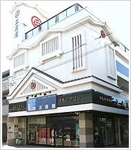 鶴舞 本店