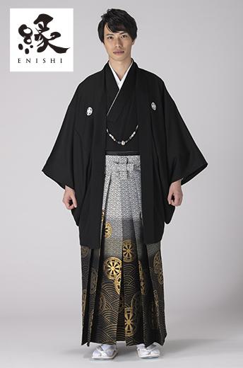 縁紋付袴セット-K-3